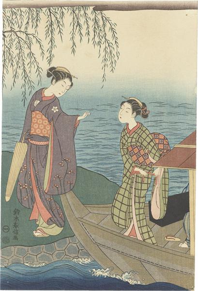 春信「柳の河岸【復刻版】」/