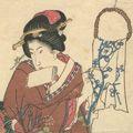 国貞初代「江戸花見尽 新日くらし 八重一重山桜」