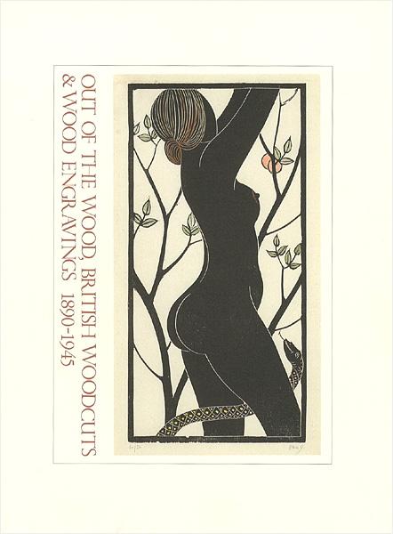 「イギリス木版画展 1890-1945」/