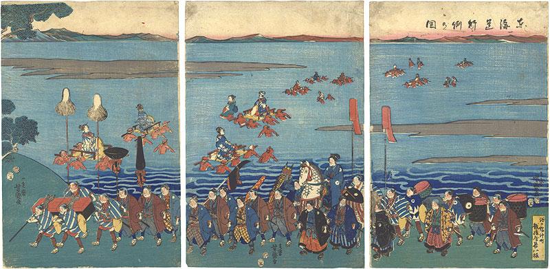 芳盛「東海道行列の図」/