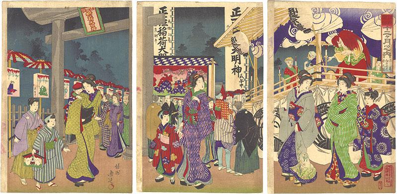 周延「江戸風俗十二ヶ月之内 二月 初午稲荷祭之図」/