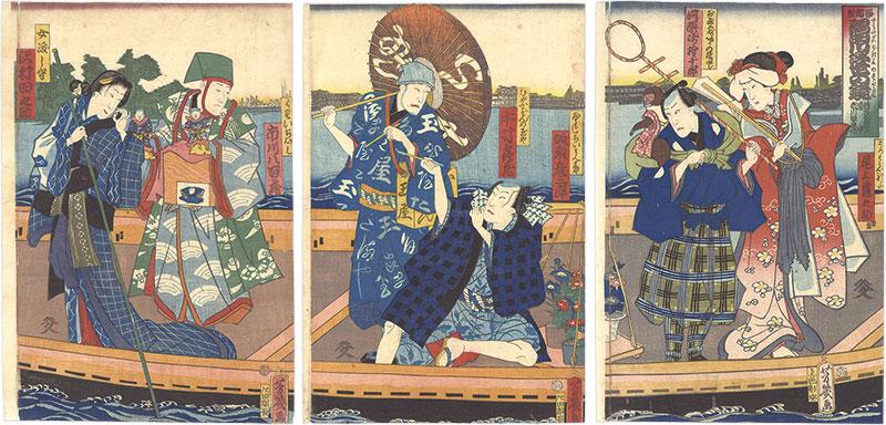 芳幾「浄瑠璃 隅田川浮世の鏡」/