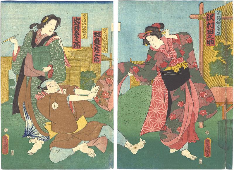 豊国三代「六歌仙和略風俗」/