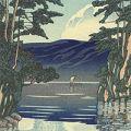 川瀬巴水「十和田湖」