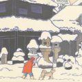 吉田遠志「雪と石灯篭」