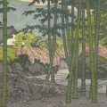 吉田遠志「箱根神仙郷 竹のお庭」