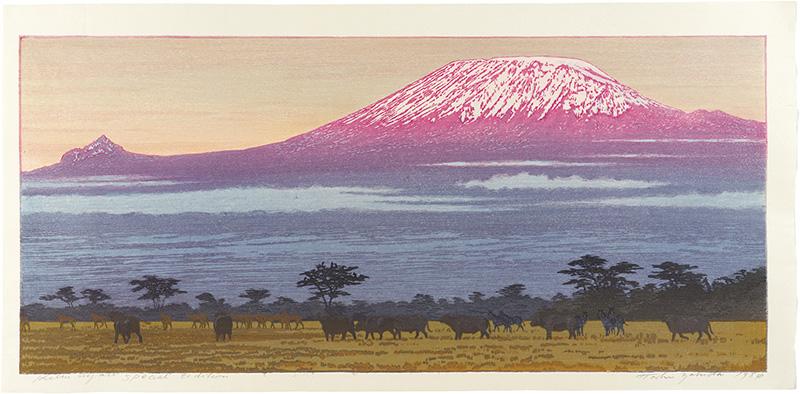 吉田遠志「Kilimanjaro Special Edition」/