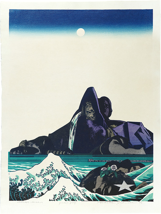 吉田穂高「Landscape - Aquarius」/