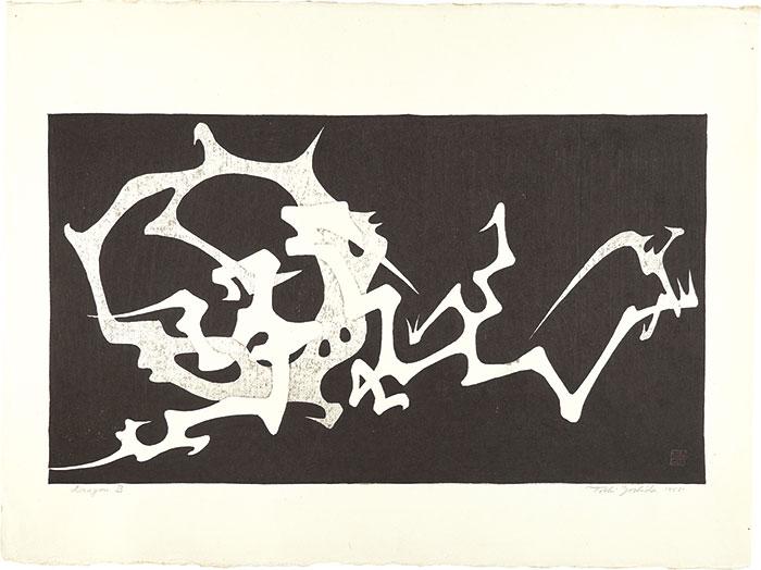 吉田遠志「Series of Black and White D」/