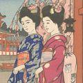 吉田博「舞妓」
