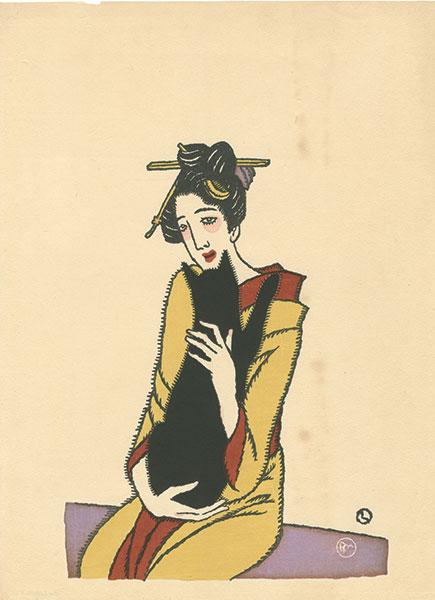 竹久夢二「黒猫を抱く女」/