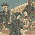 作者不詳「長崎絵 楽器を奏でる人々」