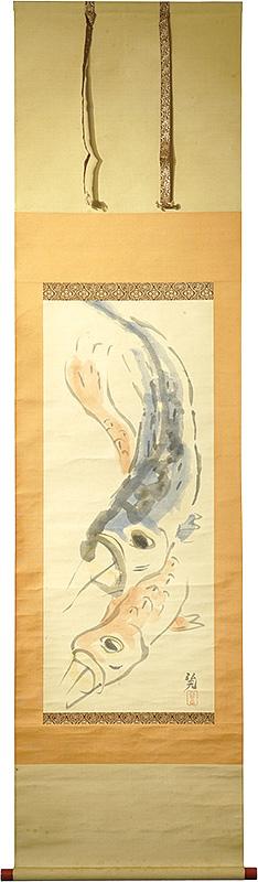 中澤弘光「五月鯉幟」/