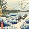 広重初代「富士三十六景【復刻版】」