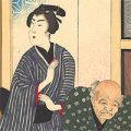 周延「竹のひとふし 新版歌祭文 野崎村の段」