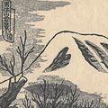 川上澄生「男体山雪景」