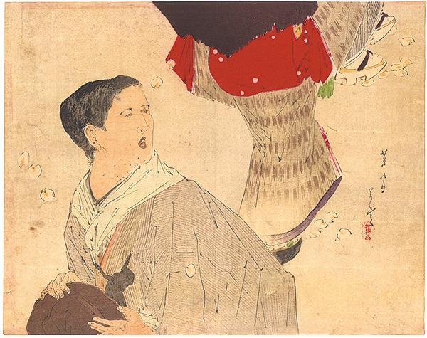 三島蕉窓「木版口絵」/
