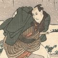 豊国初代「歳男徳曽我」