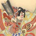 太田雅光「歌舞伎十八番 矢の根」