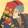 太田雅光「歌舞伎十八番 外郎」