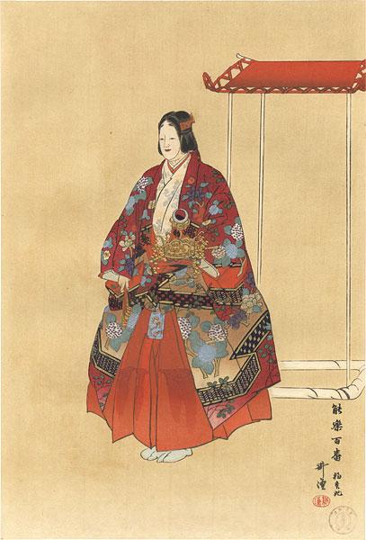 月岡耕漁「能楽百番 楊貴妃」/