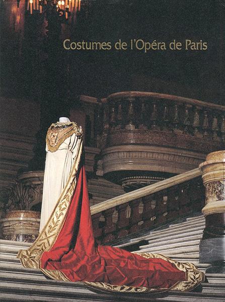 「パリ国立オペラ座衣裳展」/