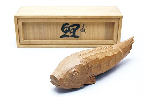 横山一夢「木彫 鯉」/
