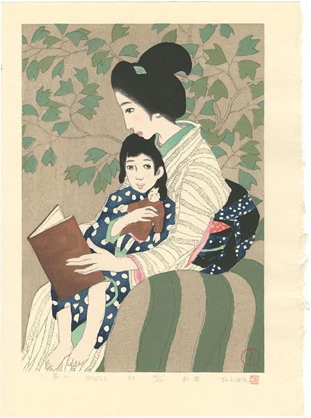 竹久夢二「おはなし 【復刻・松永安生版】」/