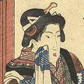 国貞初代「美人合 春暁」