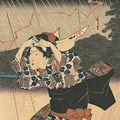 国貞初代「美人画」