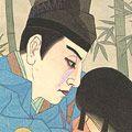 名取春仙「なよ竹の文麻呂 市川海老蔵」