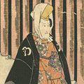 国貞初代「宿花千人禿」