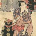国貞初代「蝶鶼山崎踊」