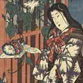 豊国三代「江戸むらさきあずまのうつし絵」