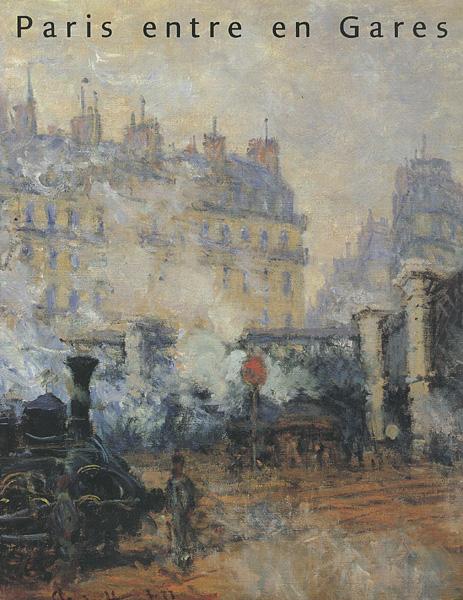 「パリの終着駅 19世紀の駅にみる美術と建築」/