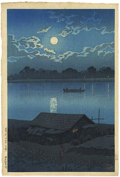 川瀬巴水の画像 p1_15