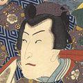 豊国三代「役者見立東海道五十三次の内 池鯉鮒 業平」