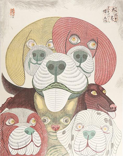 弦屋光溪「〈アルチンボルドに捧ぐ五題〉の内 犬」/