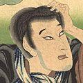 豊国三代 国久「魁見立十翫 十かんの内 庚 勧化法界坊 中村芝翫」