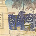 小泉癸巳男「昭和大東京百図絵 明治神宮 雪の朝」