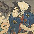 国芳「東海道五十三対 箱根 」
