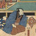 豊国三代「東山桜荘子」