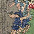 貞信二代「大阪錦画新聞 第二十四号」