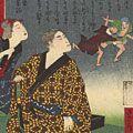 貞信二代「大阪錦画日々新聞紙 第三十三号」
