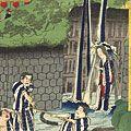 一景「東京名所三十六戯撰 津の守坂志ん瀧」