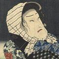 豊国三代「豊国漫画図絵  市村羽左衛門 おさらば小僧伝次 」