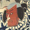 豊国三代「役者見立東海道五十三次の内 阪の下 次郎蔵」