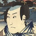 豊国三代「役者見立東海道五十三次の内 関 伊達の与作」
