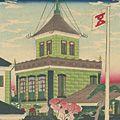 広重三代「東京第一大区蠣売町弐町目第五国立銀行并商行会社新築之図」