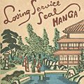 前川千帆「Loving Service Seal Hanga (表紙・裏表紙)」